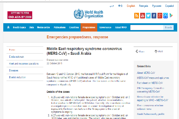 MERS-CoV—WHO update 22 Oct 2015